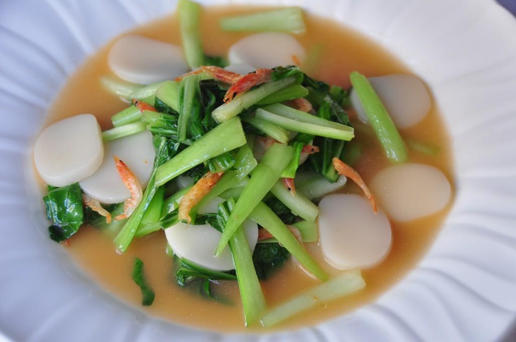 青菜年糕 (青菜と中国餅の桜海老香り炒め)  1,785円